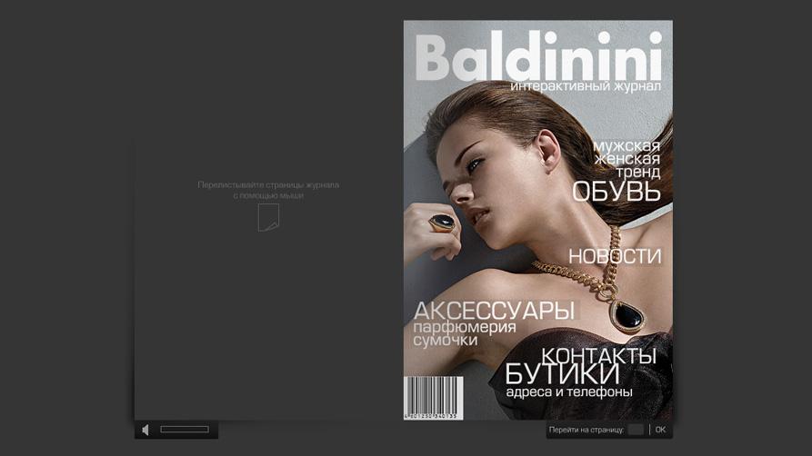 baldinini1
