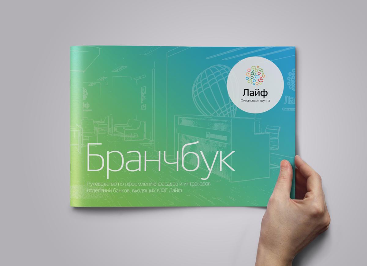 branchbook2