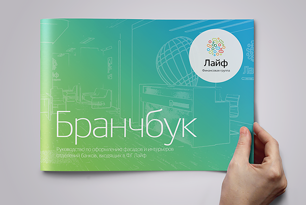 branchbook_