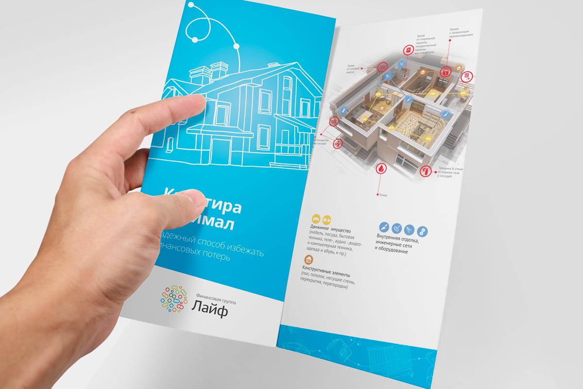 brochures5
