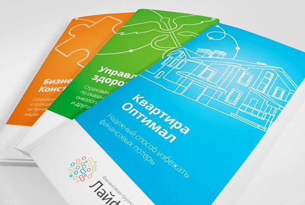 brochures_