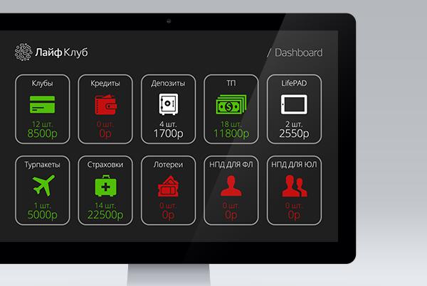 dashboard_