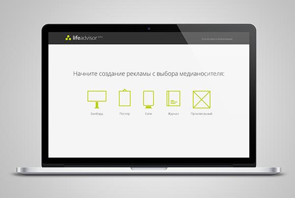 lifeadvisor_