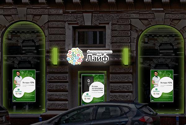 petrovka_facade_