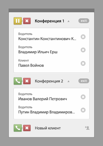 phone_3