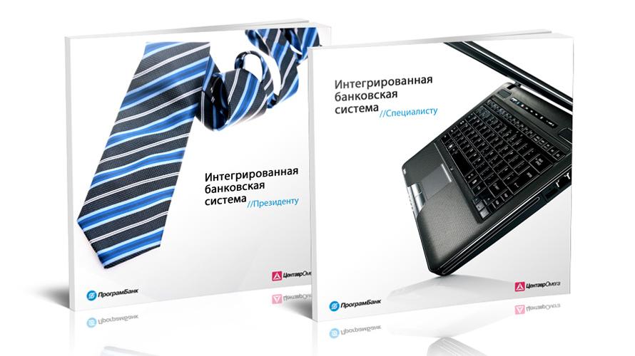programbank1