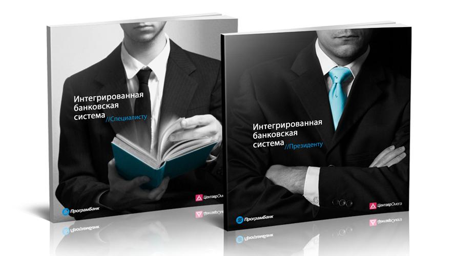 programbank2