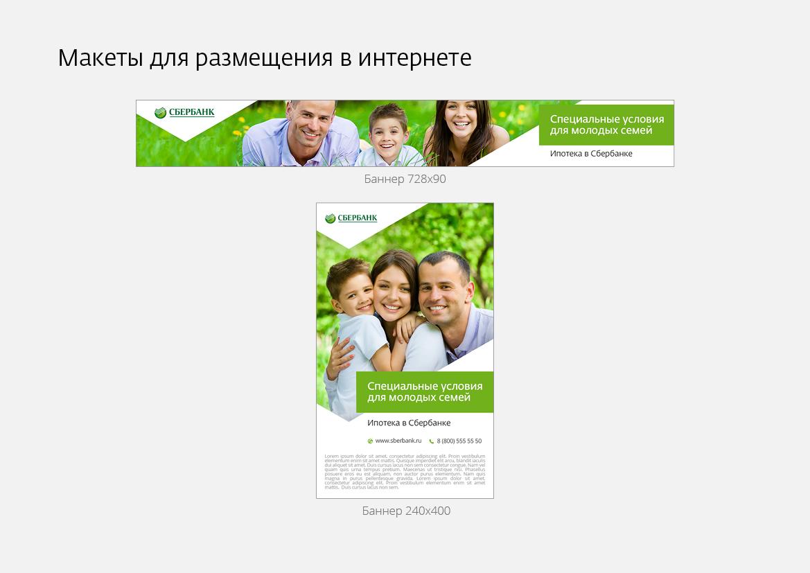 sber_voynov8