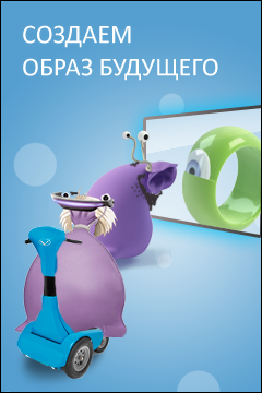 svyaznoy3