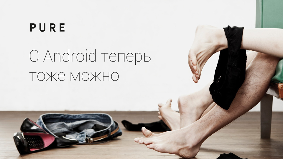 android_ad_09