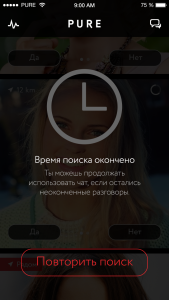 pure_ios_3_matches14