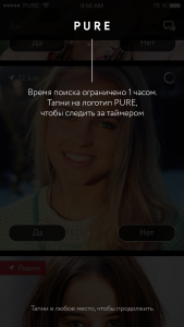 pure_ios_3_matches5