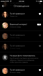 pure_ios_5_activity1