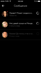 pure_ios_6_chats2