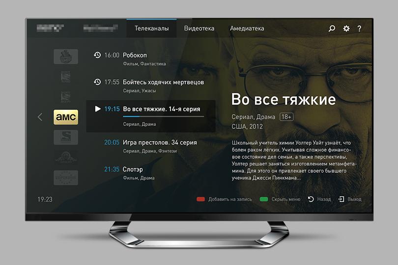 nemotv_tv_5