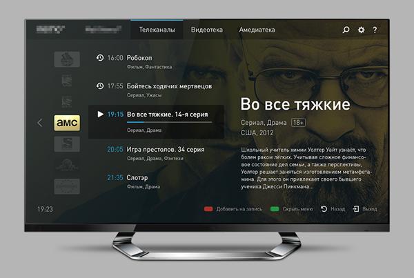 nemotv_tv__5